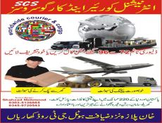 scs international courier & cargo service kharian